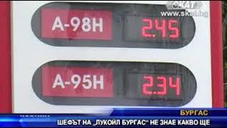 Господари на ефира - Какво ще стане с цените на горивата след мораториума