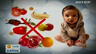 видео Атопічний дерматит у дітей, симптоми атопічного дерматиту, лікування народними засобами, причини