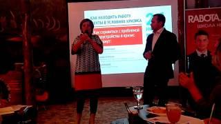 Алена Владимирская : где нужны журналисты(Выступление Алены Владимирской на брифинге