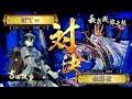 戦国大戦 傾奇者対決 [2015/10/04] ぽてぃ VS 佐藤聖