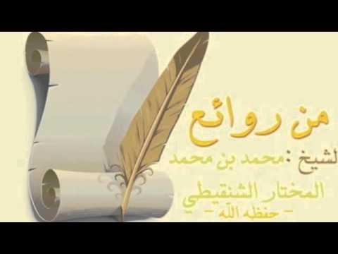 ما الحكم لبعض الأشخاص الذين يفطرون أياماً من رمضان عمداًولا يصومونها هل تكون زكاةالفطر ساقطة في حقهم