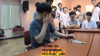 Download lagu 2015 summer PENDOLSA Pen-spinning champion ship 1st round tournament