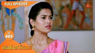 Pandavar Illam - Ep 465 | 05 June 2021 | Sun TV Serial | Tamil Serial
