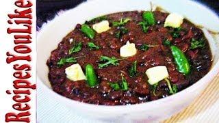 Restaurant Style Punjabi Rajma Masala Curry