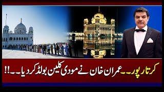 عمران خان نے نئی تاریخ رقم کر دی ۔۔