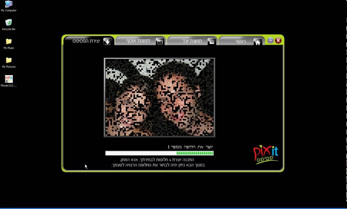 Mosaic123 - Photo Mosaic creator - Download for free: www mosaic123 com