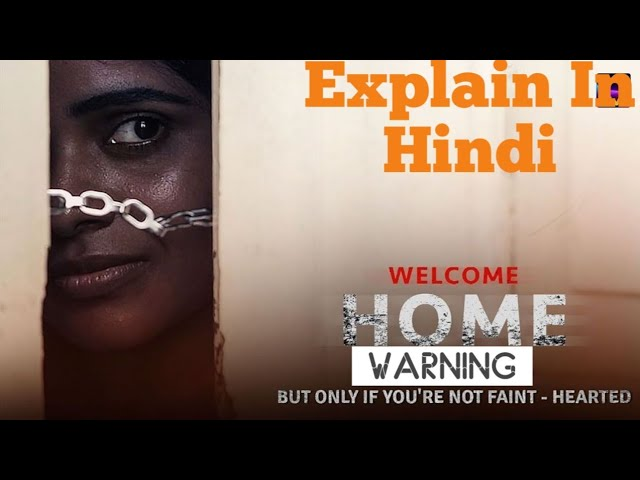 Welcome home movie (2020) full Story Explain by Aakash in hindi