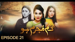 Tum Mujrim Ho Episode 21 BOL Entertainment Jan 7