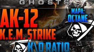 K.E.M. Strike on Octane: K/D Ratio de Cú e Rola