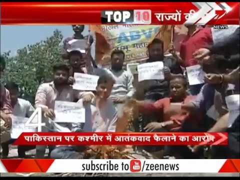 Kashmir: Protest in Srinagar against Pakistan