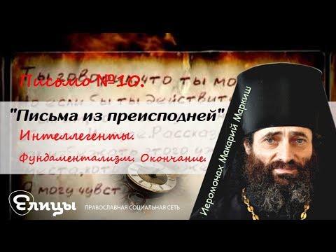 «Москва слезам не верит» - 30 лучших цитат