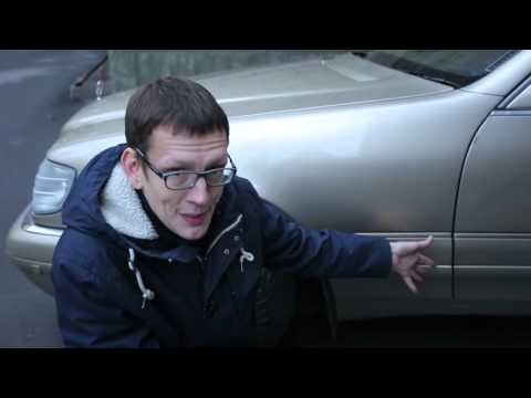 Тест драйв Mercedes S500 W140 Полная версия