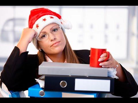 Выход на работу после новогодних праздников