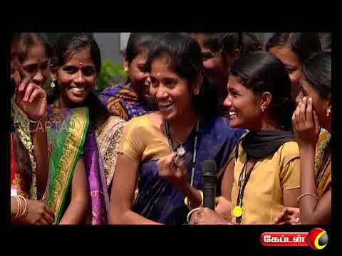 Kovai Pongal | Rathinam College Coimbatore  | Pongal Special Program | Captain Tv