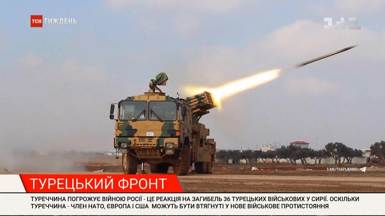 Туреччина готова оголосити війну Росії