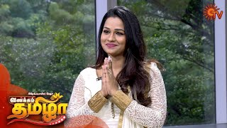 Vanakkam Tamizha with Serial Actress Leesha Eclairs – Full Show | 19 September 2020 | Sun Tv