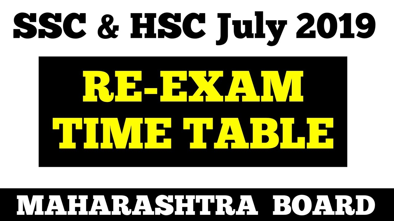 July 2019 SSC & HSC Exam Time Table | Maharashtra Board | Dinesh Sir