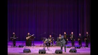 """ПЕНЗАКОНЦЕРТ - Концерт Клива Джонса (США) и эстрадно-джазового ансамбля """"Экспресс-бэнд"""""""