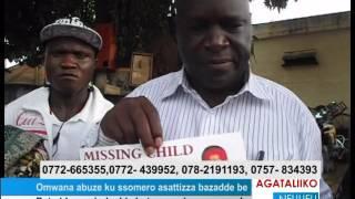 Omwana abuze ku ssomero asattizza bazadde be thumbnail