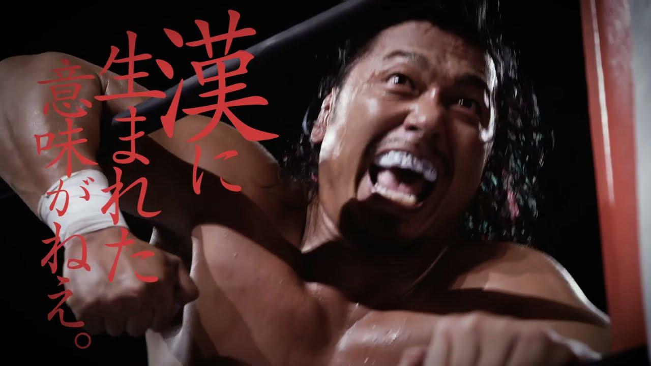 【煽りVTR】ウィル・オスプレイ vs 鷹木信悟【新日本プロレス 5.4 IWGP世界ヘビー級選手権試合】