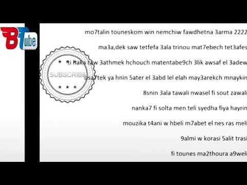 Klay ft. Sanfara - E7tilel | إحتلال - parole - lyrics - كلمات