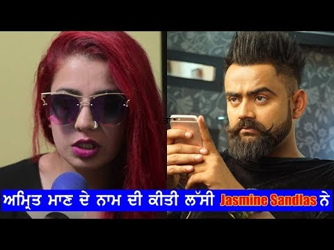Jasmine Sandlas Insult Amrit Maan | Latest...