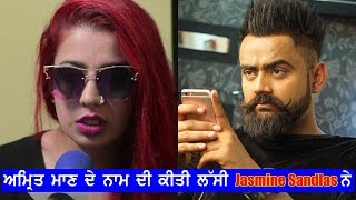 Jasmine sandlas insult amrit maan | latest punjabi video 2017
