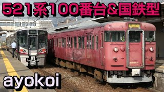 七尾線新型車両521系100番台 国鉄型413・415系との共演