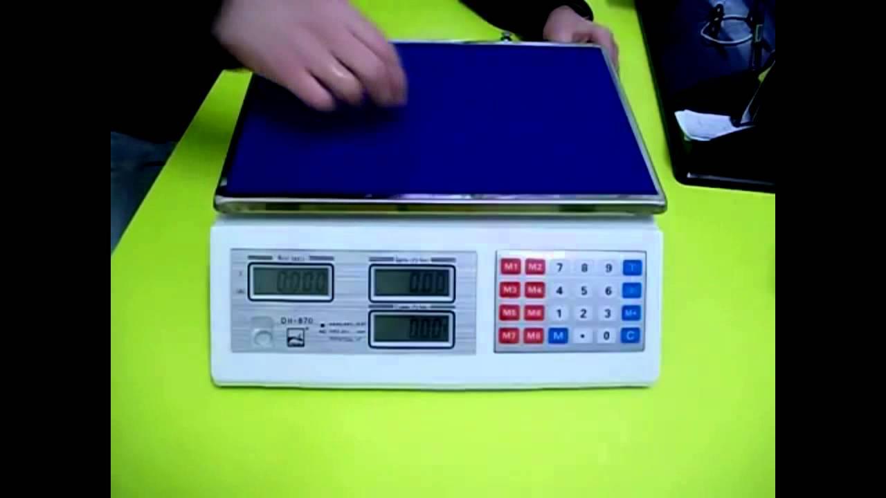 Весы МК-15.2-С21 Счетные электронные до 15кг - YouTube