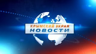 Новости 24 11 17