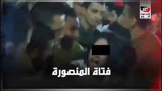 غضب بعد تداول فيديو لتحرش جماعي بالمنصورة.. والأمن يلقي القبض على المتهمين