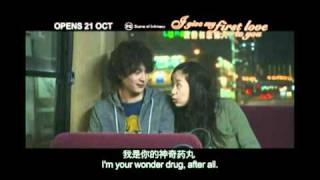 I give my first love to you trailer