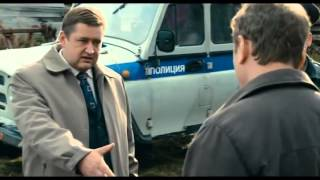 Долгая счастливая жизнь (2013) Russian Trailer