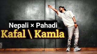 Gambar cover Kafal × Kamla (Nepali💘Pahadi) Mashup    Dance Video    Freestyle By Anoop Parmar
