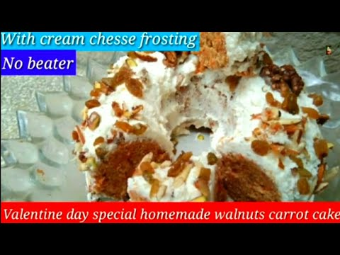 valentine's-day-love-ringtone-2021|dj-ringtonenew-ringtone|ringtone|tiktok-song💕|cooking-with-taste|