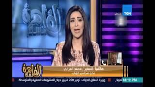 مساء القاهرة | يفتح لملف موافقة البرلمان علي برنامج الحكومة ومنحها الثقة -  20 إبريل