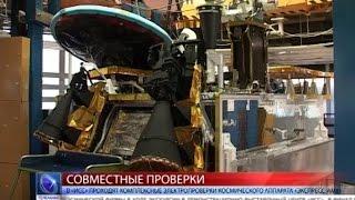 2014.12.18 В «ИСС» проходят комплексные электропроверки космического аппарата «Экспресс-АМ8»