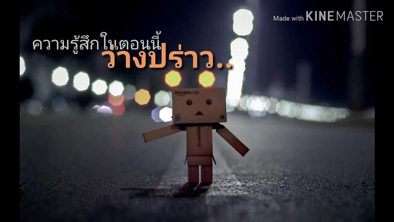 Photo of เนื้อเพลง ทาง ผ่าน – #เนื้อเพลง ทางผ่าน  (Cover)  PURE  [Official Audio]