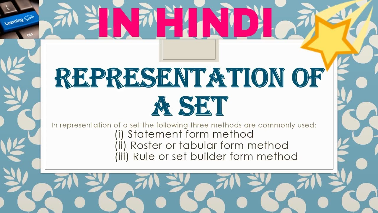 Venn Diagram Set Theory In Hindi Urdu Youtube