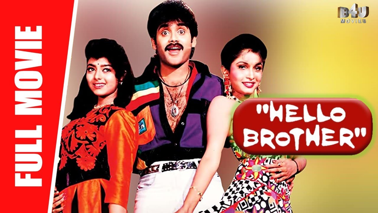 HELLO BROTHER - New Full Hindi Dubbed Movie | Akkineni Nagarjuna, Ramya Krishna, Soundarya | Full HD