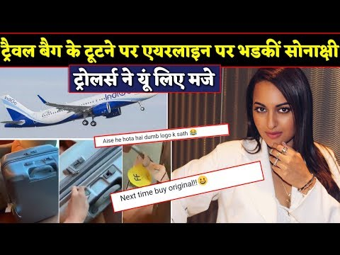 Fans Funny Reacts on Sonakshi Sinha lashes out at the airline staff for breaking her luggage | BJN Mp3