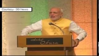 PM Shri Narendra Modi addressing Indian Community in Japan