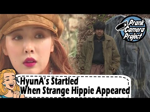 [Prank Cam Project | HyunA] Suddenly A Strange Hippie Appeared and HyunA's Startled 20170514