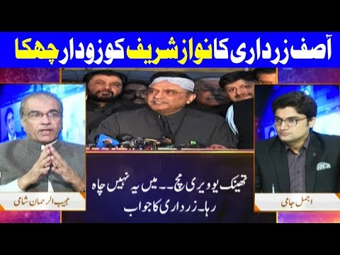 Nuqta E Nazar With Ajmal Jami - 7 March 2018 - Dunya News