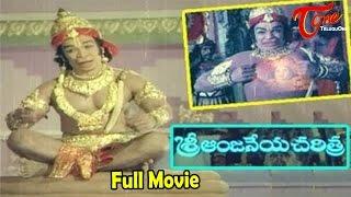 Sri Anjaneya Charitra | Full Length Telugu Movie | Arja Janardhana rao