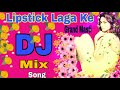 Lipstick Laga Ke Dj Song / Ful Hd Video Song / Al Dj Song / Garand Masti Ful Song