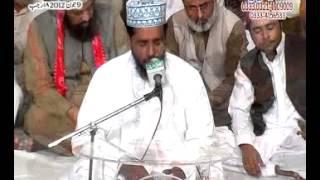 BAAD-E-REHMAT (HAFIZ MUHAMMAD ARSHAD NAQSHBANDI) BY P.Q.N.C. LAHORE. 9TH.JUNE 2012