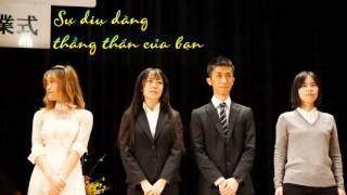 Lyrics Motohiro Hata-Himawari No Yakusoku