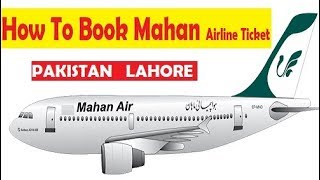 How to book Mahan Airline Ticket 2020 Urdu
