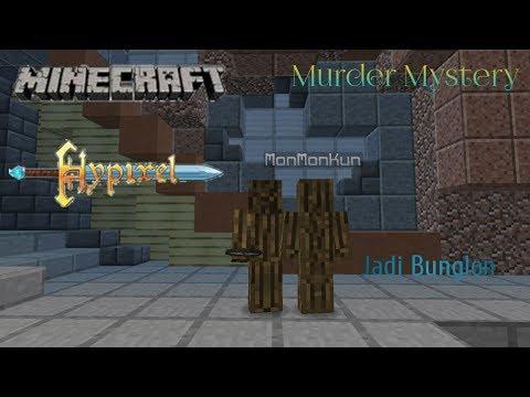 Cara Menjadi Bunglon 100% works - Murder Mystery #1 | MINECRAFT INDONESIA